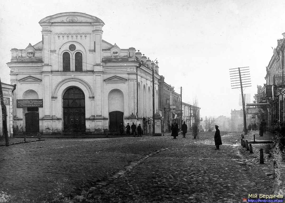 1850_synagoga