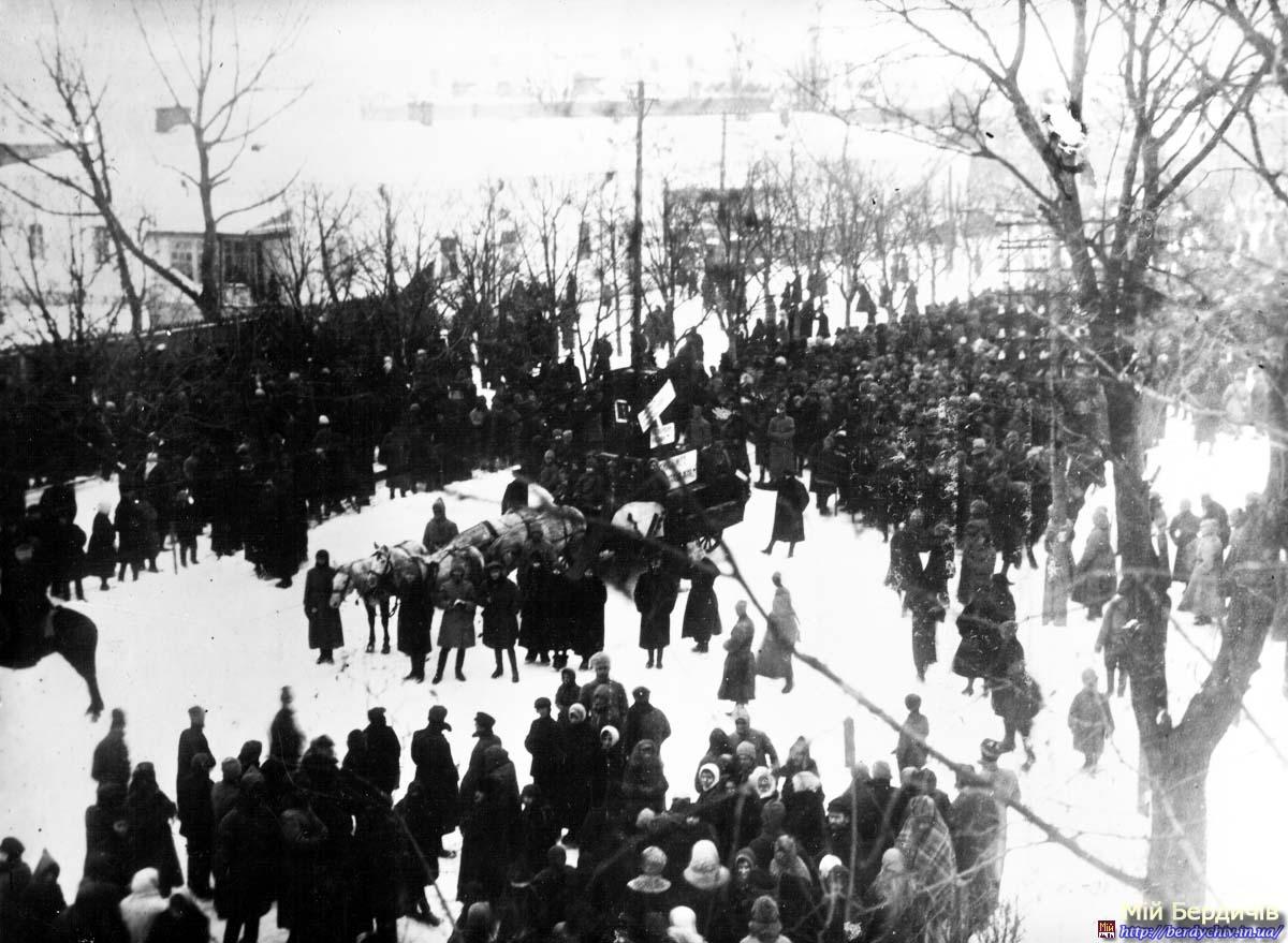 1924_hoda