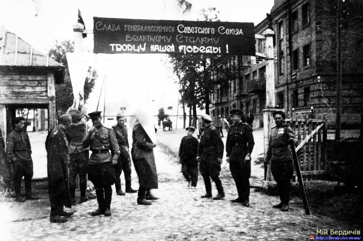 1945_vstrecha_voysk