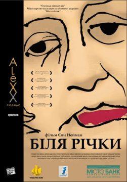 u_reki_poster