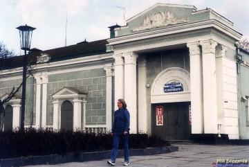 kinoteatr_frunze_04