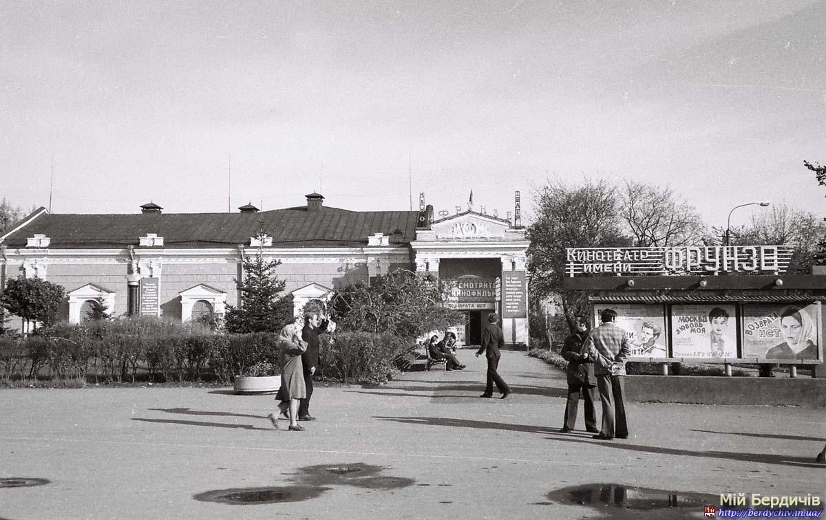 kinoteatr_frunze_12