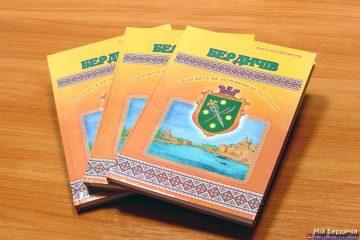 knyga_istoria_1