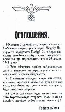 ogoloshennia_evrey1