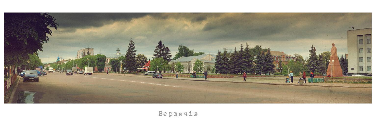 pam_lenin_evropeyska_pl_05