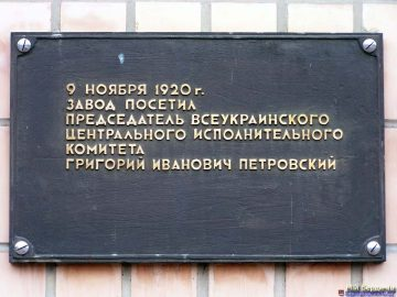 pam_progres_petrovskiy_01