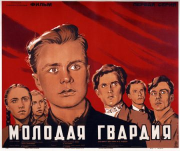 plakat_molodaya_gvardiya